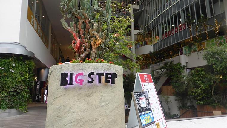 Big Step Osaka