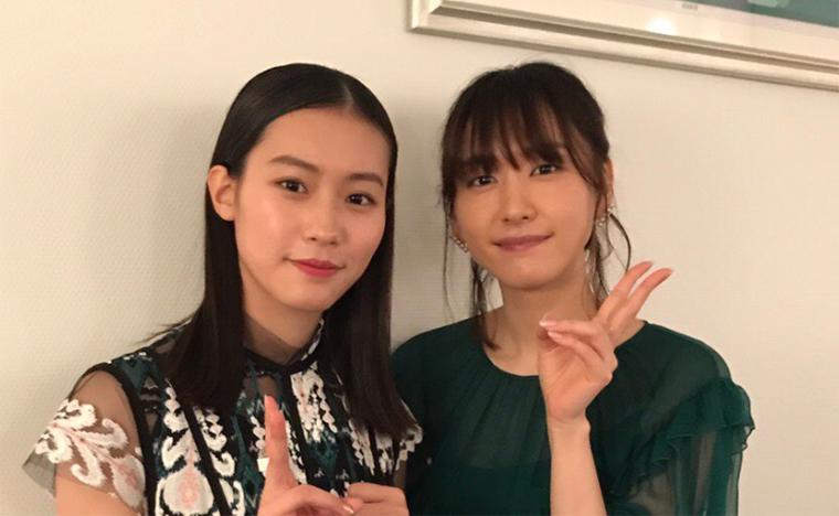 aragaki yui & minami sara