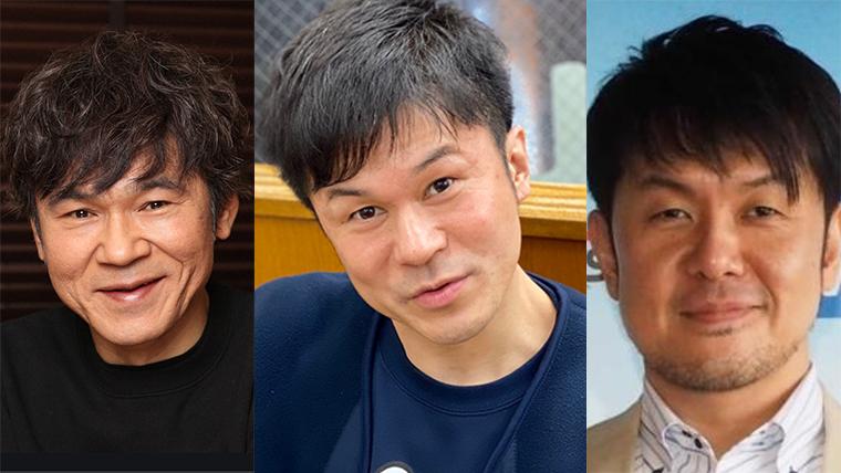野田ちゃんが似てる有名人は?甲本雅裕つっちーなど顔画像で検証!