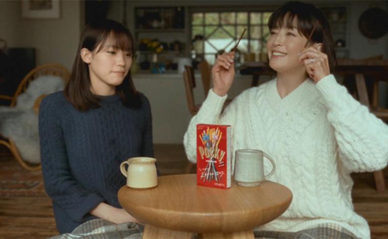 miyazawa rie & minami sara
