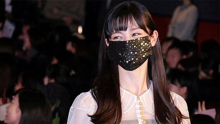 nakajo ayami with mask