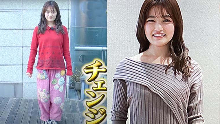 井上咲楽の私服がダサい?イメチェン前後の画像&その変化!