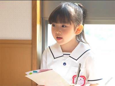 Yazaki Yusa at 「Mother game」