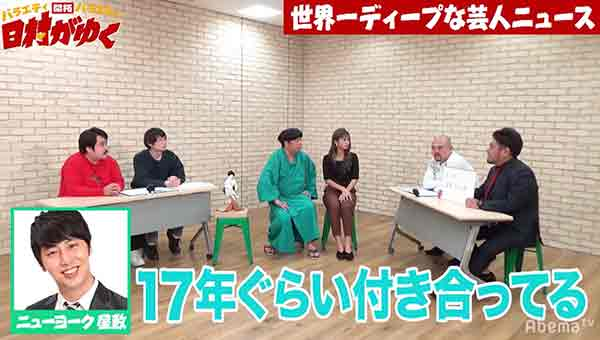 Abema TV Himura ga yuku