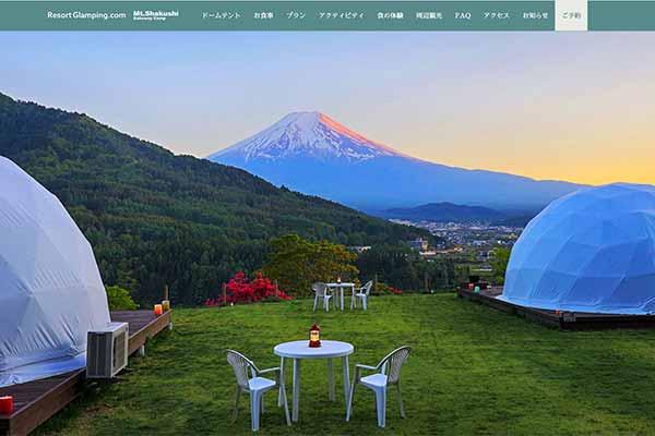 Mt.shakushi gateway camp site
