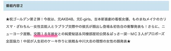 TV program https://tv.yahoo.co.jp/