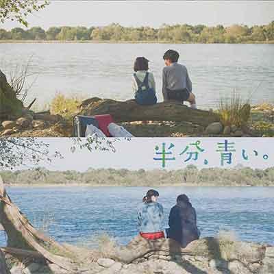 Yazaki Yusa at「Hanbun aoi」