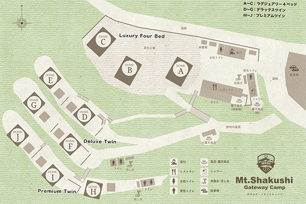 facilities for Mt.shakushi gateway camp