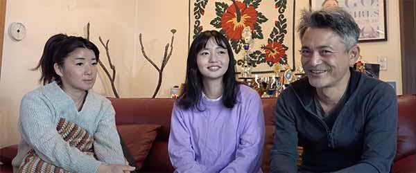 Matsuda Shino's family