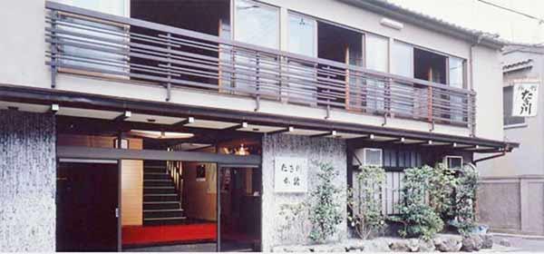 kyoto Takigawa ryokan