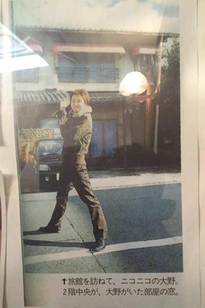 Picture at Takigawa ryokan