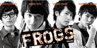 FROGS from AMUSE