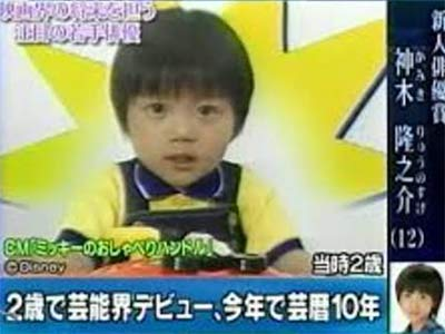 Kamiki Ryunosuke at CM 「oshaberi handle」