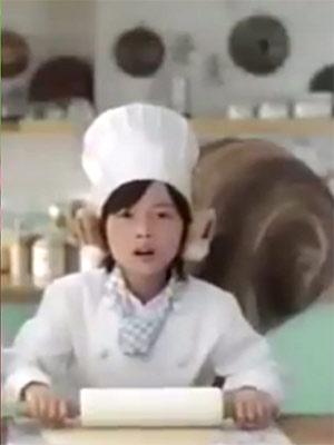 Kamiki Ryunosuke at CM 「Pie no mi」