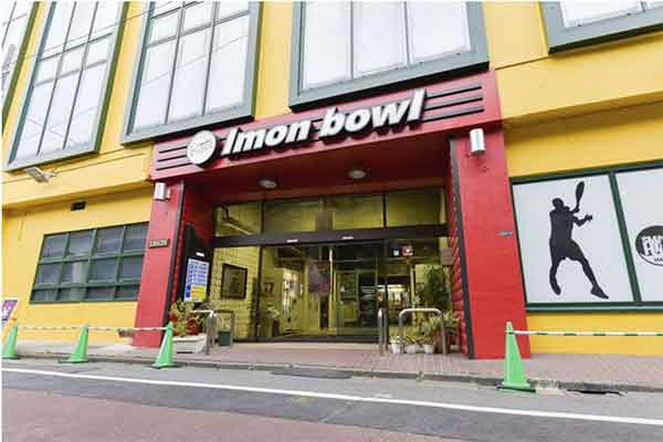 IMON BOWL at Kamata