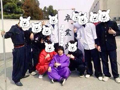 Hirano Sho at graduation