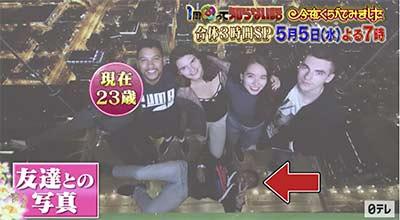 Morisako Ei & her friends