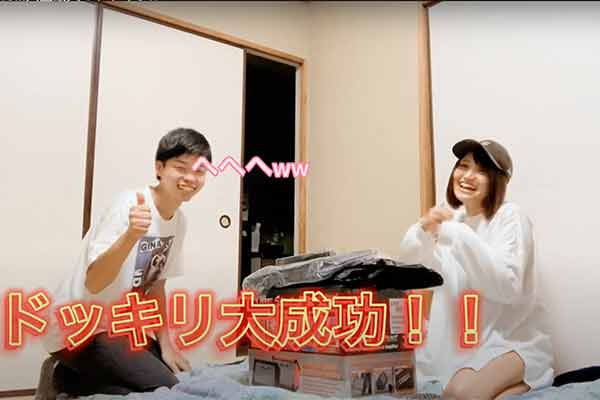 room for acchan in share house