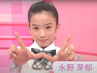 Nagano Mei at TV show We can