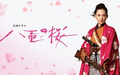 Drama Yae no sakura