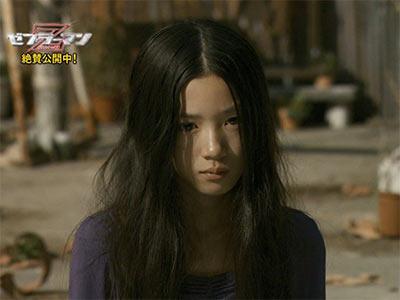 Nagano Mei at movie Zeebraaman