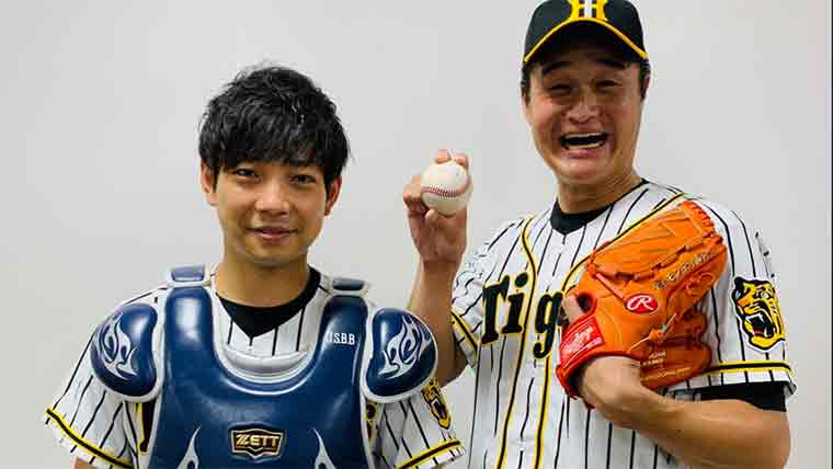 ティモンディ前田裕太の大学時代がスゴイ!野球から法律に転向!