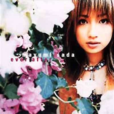 Sada Mayumi as singer