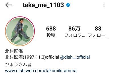 Instagram for Takumi Kitamura