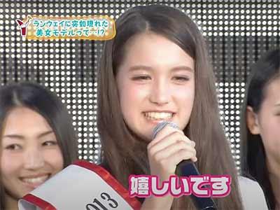 2013 miss teen japan Trauden Naomi