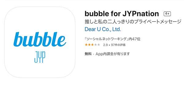Appli Bubble for JYPnation