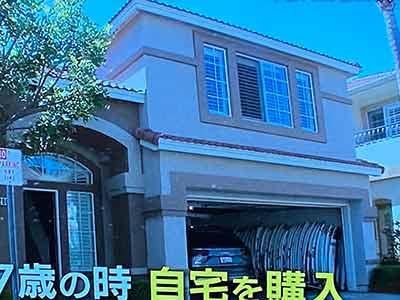 Igarashi Kanoa's house