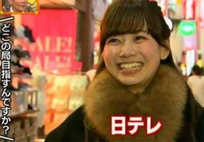 Ishikawa Minami at kenminSHOW