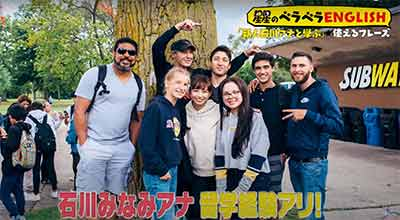 Ishikawa Minami at study abroad
