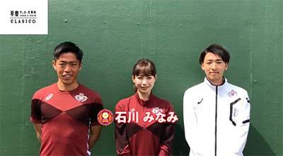 Ishikawa Minami for soccor manager