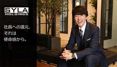 Sugimoto Hiroyuki at SYLA holdings