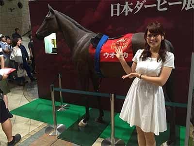 Sumi Reina ata Japan derby