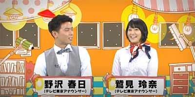 Sumi Reina & Nozawa Haruhi