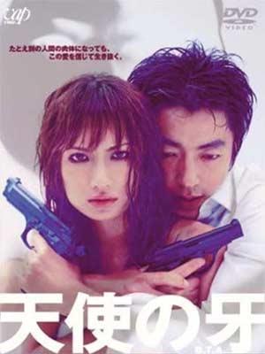 Sada Mayumi as actress movie Tenshi no kiba