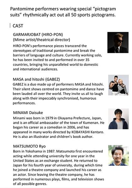 Tokyo 2020 pantomime performers