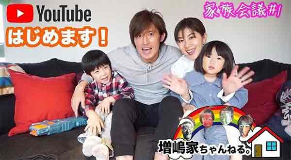 YouTube Masushima Tatsuya
