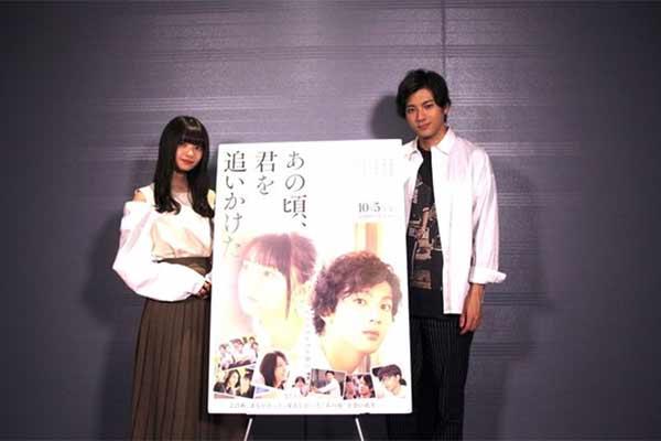 Movie Anokoro Kimiwo Oikaketa
