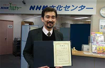 Ikee Toshihiro