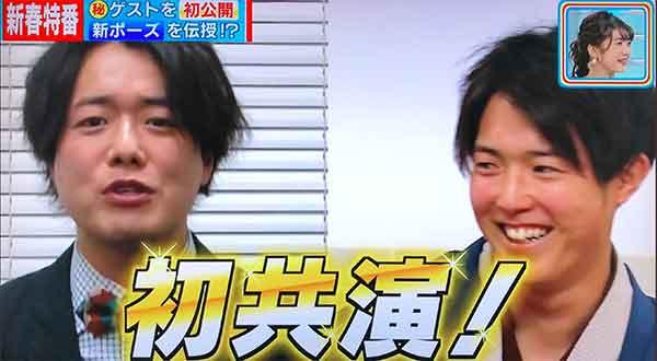 Morishita Masato & Shupei