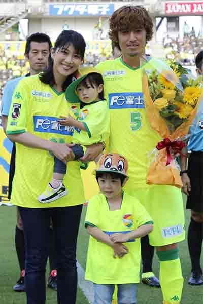 Masushima family