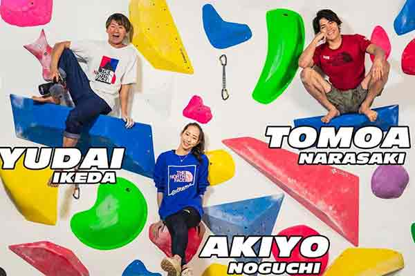Ikeda Yudai/Noguchi Akiyo/Narasaki Tomoa