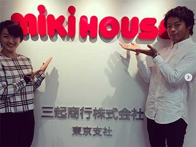 Shimizu Kiyou at Miki House with Haneda Takuya