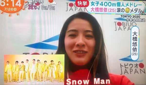 Ohashi Yui