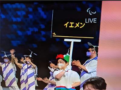 東京パラリンピック開会式