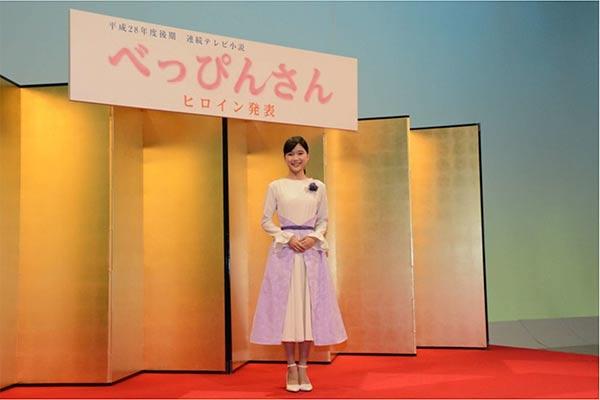 芳根京子 ドラマべっぴんさんヒロイン発表会見