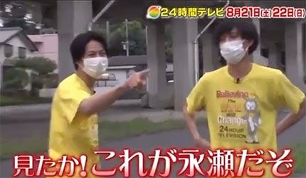 平野紫耀&永瀬廉 (しょうれん)